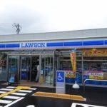 ローソン大山インター店がオープン!
