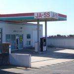 ペンション赤いりぼんから一番近いガソリンスタンドまで車で約4分(Q&A)