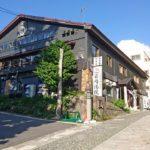大山火の神岳温泉 豪円湯院、ゴールデンウィークの営業時間(2018年)