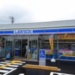 ローソン大山インター店がオープン!(Q&A)