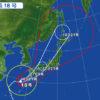 台風18号に伴うキャンセルにつきましては「キャンセル料はいりません」
