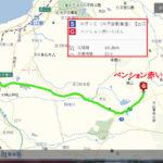 米子自動車道(米子道)を利用して大山にお越しの方は米子ICをご利用下さい。