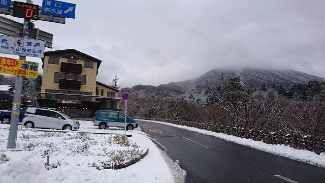 鳥取 雪 道 ナビ