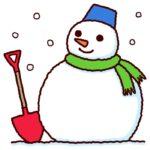 大山周辺の冬季営業時間短縮店舗・冬季休業店舗の一覧