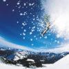 スキーに夢中・熱中・全力プラン(リフト券付プラン)の受付終了