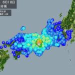 大阪地震。「3キャリアが大阪府でWi-Fiスポットを無料開放」