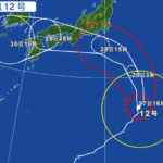 台風12号の進路が気になりますが、現時点で大山への旅行は大丈夫だと思います!