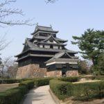 大山から松江城までどれくらいかかりますか?(Q&A)