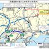 松江自動車道の三次東ICと高野IC間の通行止めを解除
