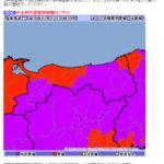 鳥取県に大雨特別警報が発表されました!(大山町は現時点では対象外)