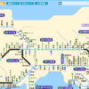 鳥取県の大雨特別警報は2018/07/07PM1:00過ぎに解除!