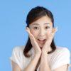 #We love鳥取キャンペーンPart2一旦受付終了。只今予算枠増額申請中!