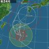 台風24号に伴う対応について
