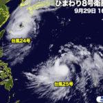 台風25号発生!24号の後を追うコースか?
