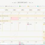伯耆の国・大山開山1300年祭・イベントカレンダー