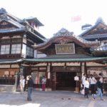 道後温泉。四国旅行、愛媛県松山市