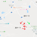 冬季大山ホワイトリゾート(大山寺集落)へのサクセス方法がかわりました