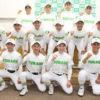 米子東高校が甲子園春の選抜高校野球に出場決定!(鳥取県屈指の進学校)