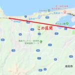 鳥取西道路、5月連休後に開通