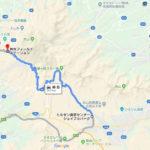 大山環状道路・蒜山大山スカイライン冬期通行止め解除(2021年春)