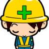 気をつけて!10月26日(土)は大山環状道路通行規制実施!