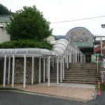 鳥取道、道の駅あわくらんどの黒大豆入り味噌がとても美味しい!