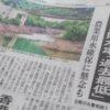 鳥取県内各地で水不足の恐れ!大山は大丈夫!!