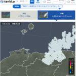 雨が降るか否かの心配は雨雲レーダー超便利!(雨雲の動き・予報)