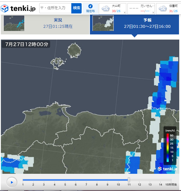 レーダー 天気 雨雲 津山 市