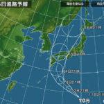 大山に最も台風が接近するのは8月15日夜から16日の未明にかけて(※8/11時点)