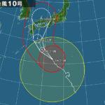 台風10号の接近に伴う対応について。8月15日夜のお泊りの方注意して下さい!