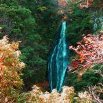 鱒返しの滝/船上山