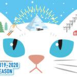 スノーリゾート猫山、12月22日(日)オープン!(2019-20)