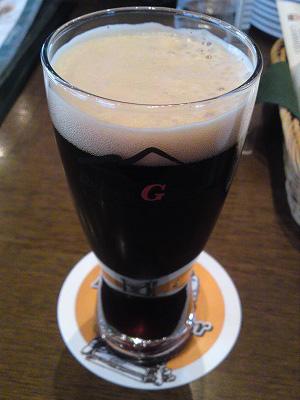 大山Gビールガンバリュース