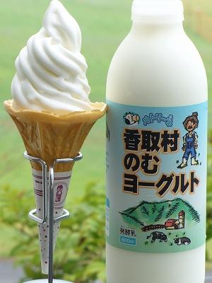 ヨーグルトソフトクリーム