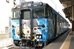 キタロウ列車