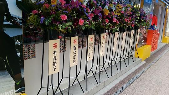 岡山陸上専門店STEP
