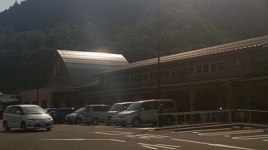 道の駅にちなん日野川の郷