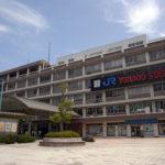 JR米子駅の駅舎、57年の歴史に幕