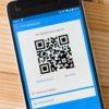 地域クーポン(電子クーポン)、SMS認証が追加!