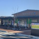 道の駅、西いなば気楽里、足湯のある道の駅です。
