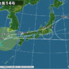 台風14号、大山最接近は17日深夜