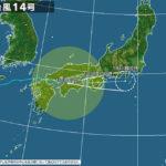 えっ?!台風14号最接近中