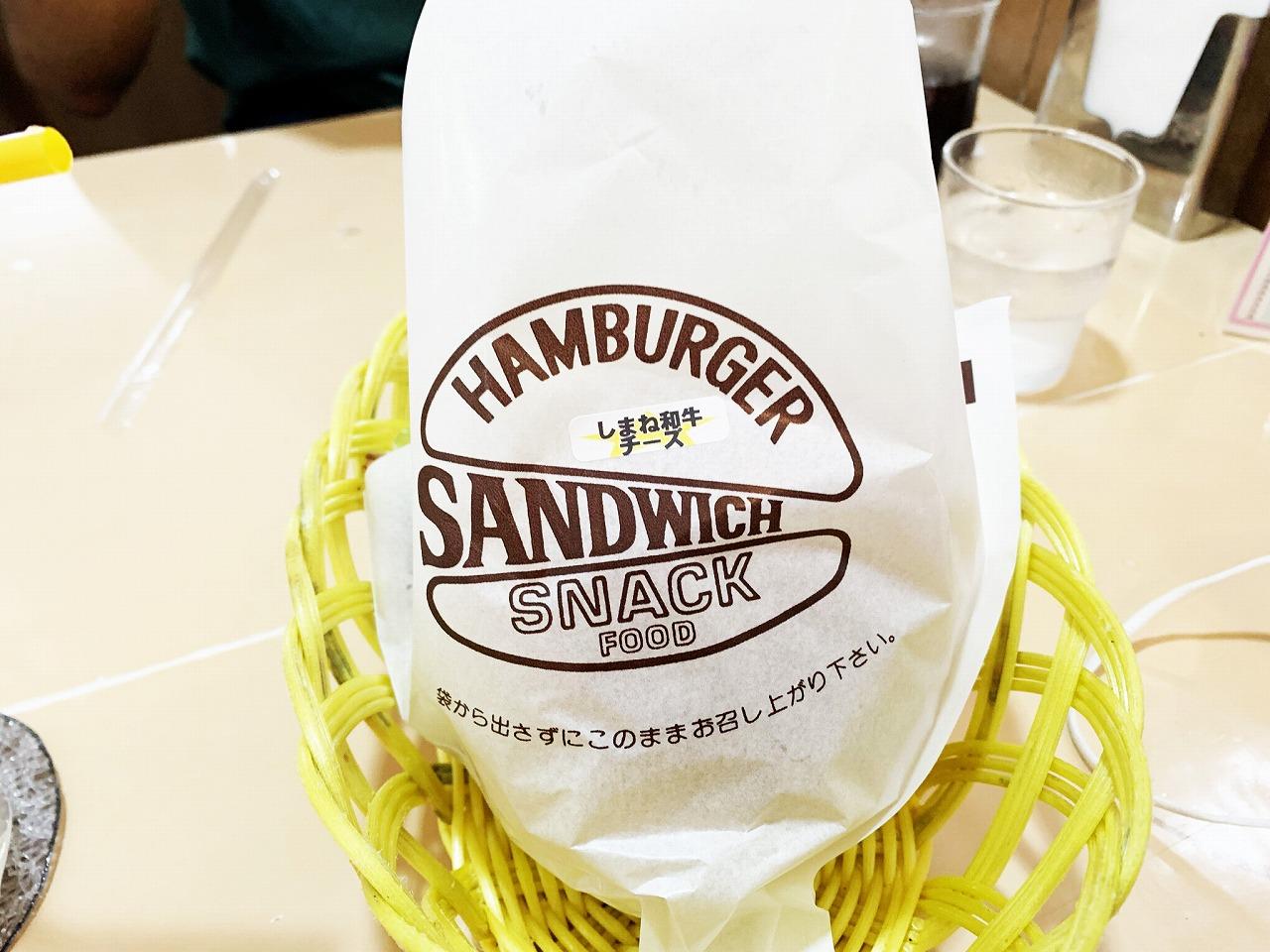ハンバーガー・ピコピコ
